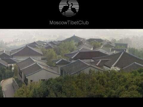 MoscowTibetClub (МоскоуТибетКлаб)